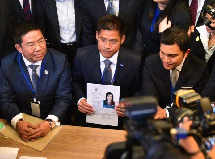 В Таиланде сестра Короля хочет стать премьер-министром