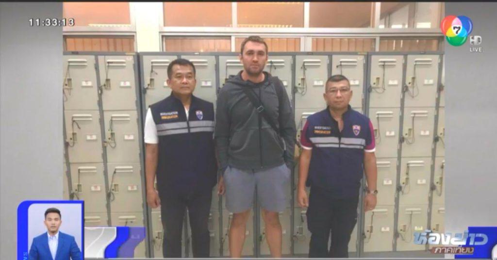 Россиянин арестован на Пхукете за финансовые махинации