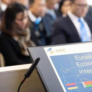 Товарооборот и инвестиции страны ЕЭК усиливают взаимодействие с Таиландом