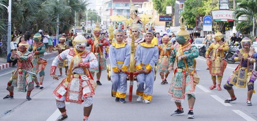 Дни тайского театра масок Кхон в Паттайе