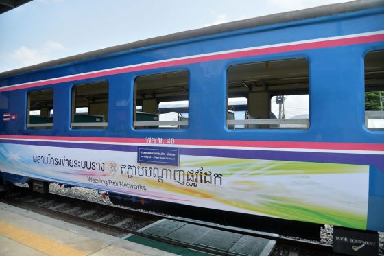 Из Таиланда в Камбоджу на поезде - страны восстановили железнодорожное сообщение