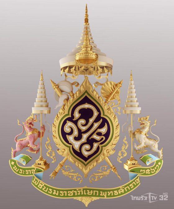 Коронация короля в Таиланде - подробная информация
