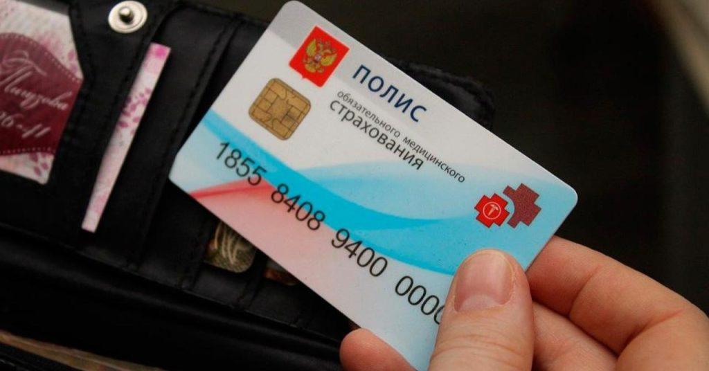 Россиян в Таиланде будут лечить бесплатно по полисам ОМС нового образца