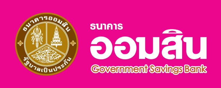 Таиланд предлагает страховку за 7 батов во время праздника Сонгкран