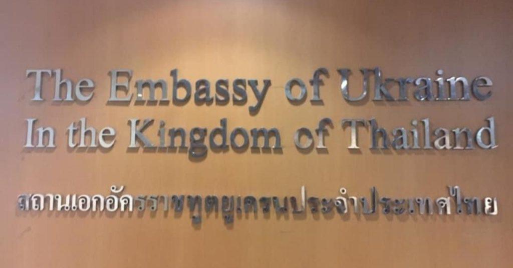 Украинцы в Таиланде проголосовали За Порошенко