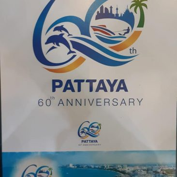 Паттайя выбирает логотип к своему 60-летию