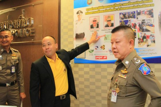 В Таиланде арестовали россиянина и гражданку Казахстана