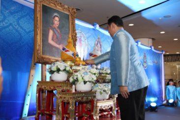 День рождения королевы-матери Таиланда