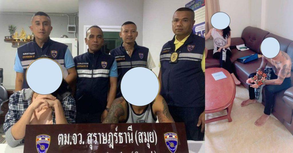 Депортированные из Таиланда с острова Самуи