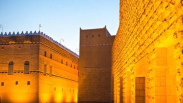 Саудовская Аравия впервые начала выдавать туристические визы