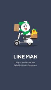 Доставка еды в Паттайе и Бангкоке - приложение LINE MAN