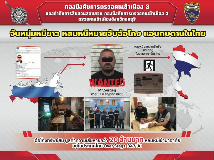 Я сижу в тюрьме Таиланда - записки арестанта 2