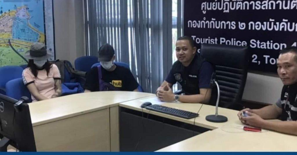 В Таиланде арестовали туристов из России за половой акт на пляже (видео)