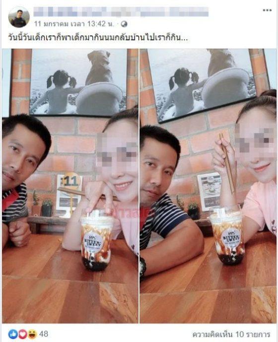 В Таиланде арестован грабитель, расстрелявший трёх человек в торговом центре