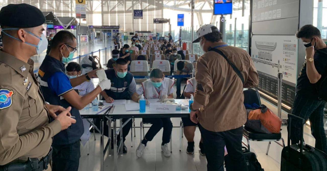 Какие документы нужны для въезда в Таиланд — июль 2020 – Новости Таиланда