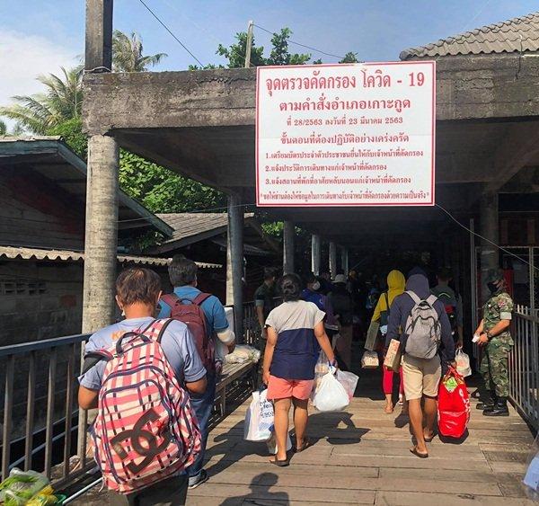Острова Ко Чанг и Ко Куд в Таиланде до сих пор закрыты