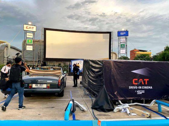 Автомобильный кинотеатр под открытым небом впервые открылся в Таиланде