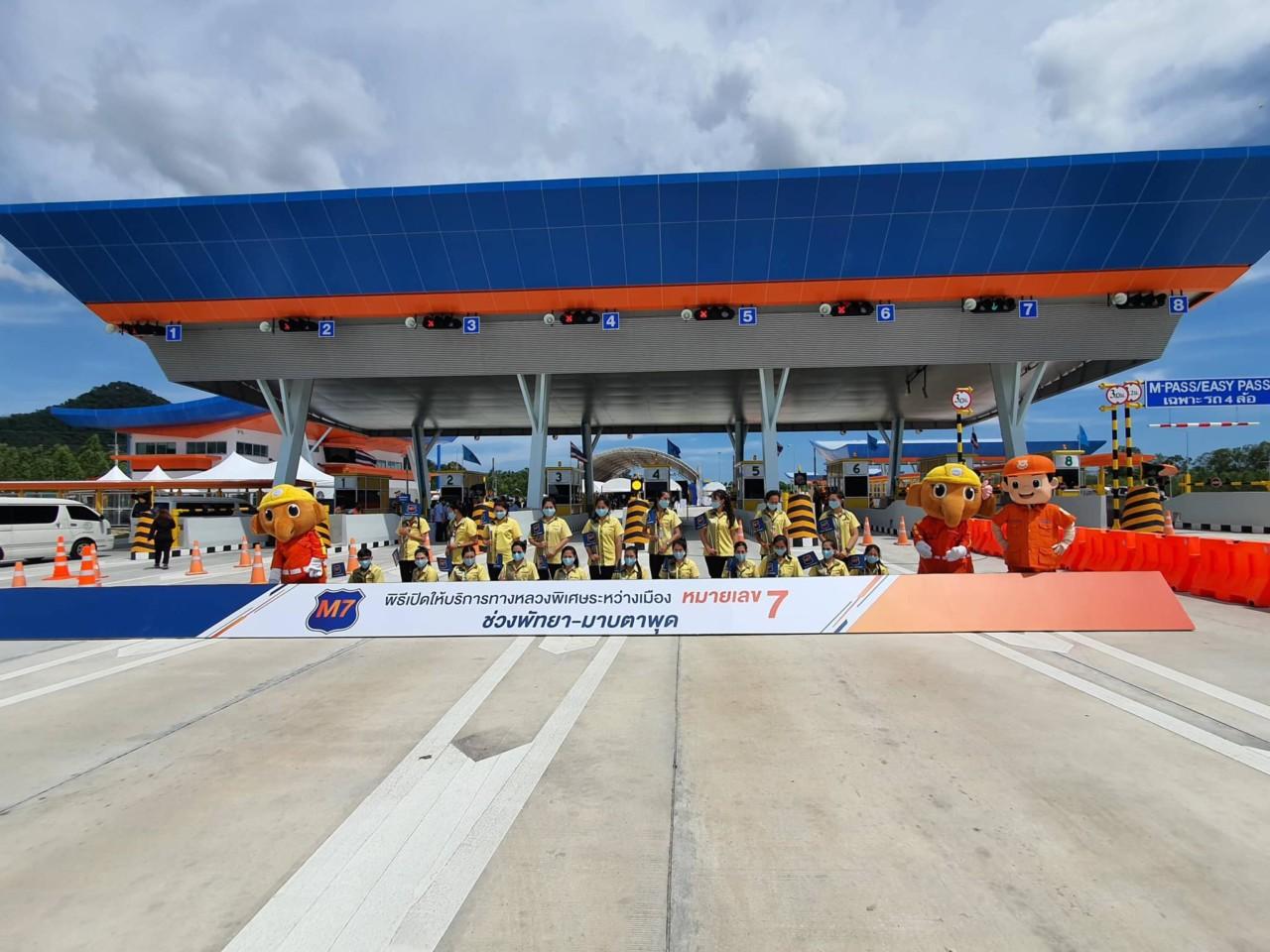 В Таиланде запустили новый участок автомагистрали № 7 Паттайя — Маптапут