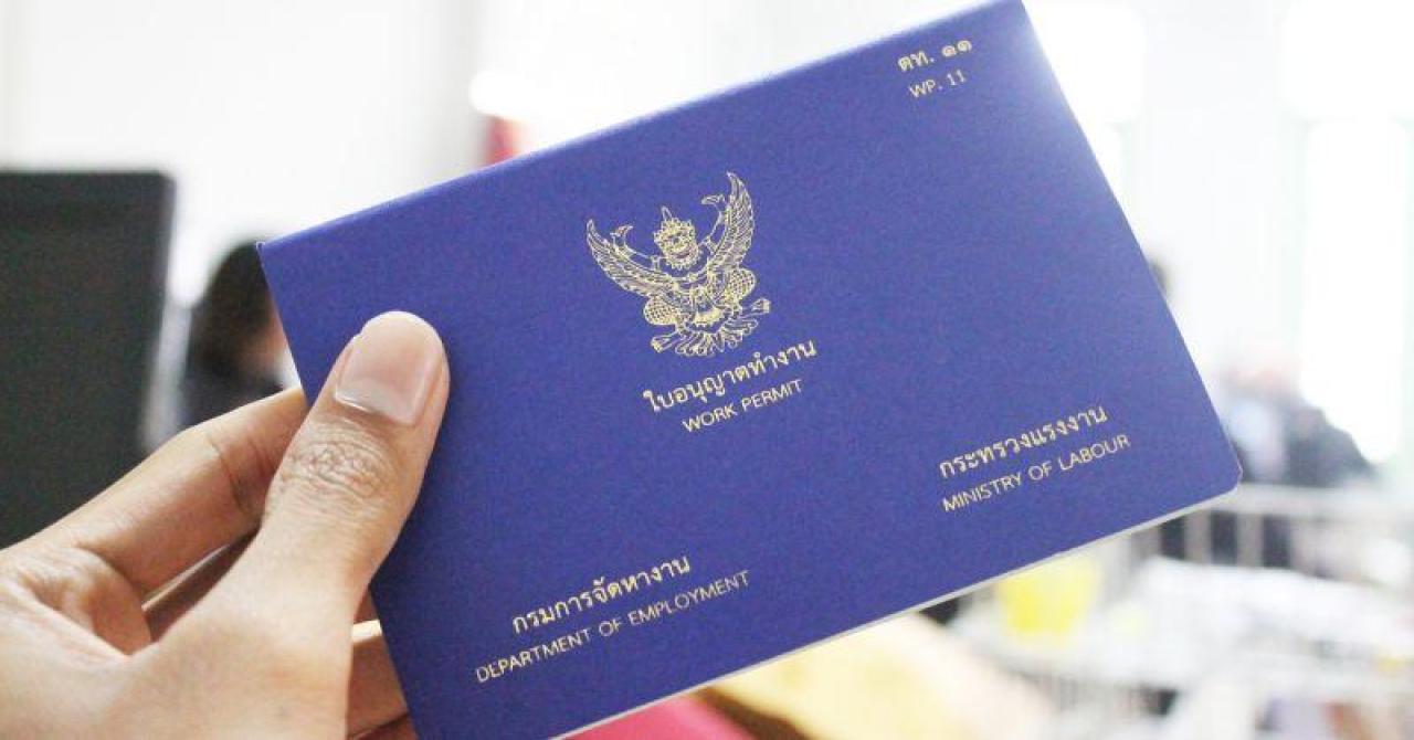 Учитель английского языка в Таиланде — требования к соискателю и список документов
