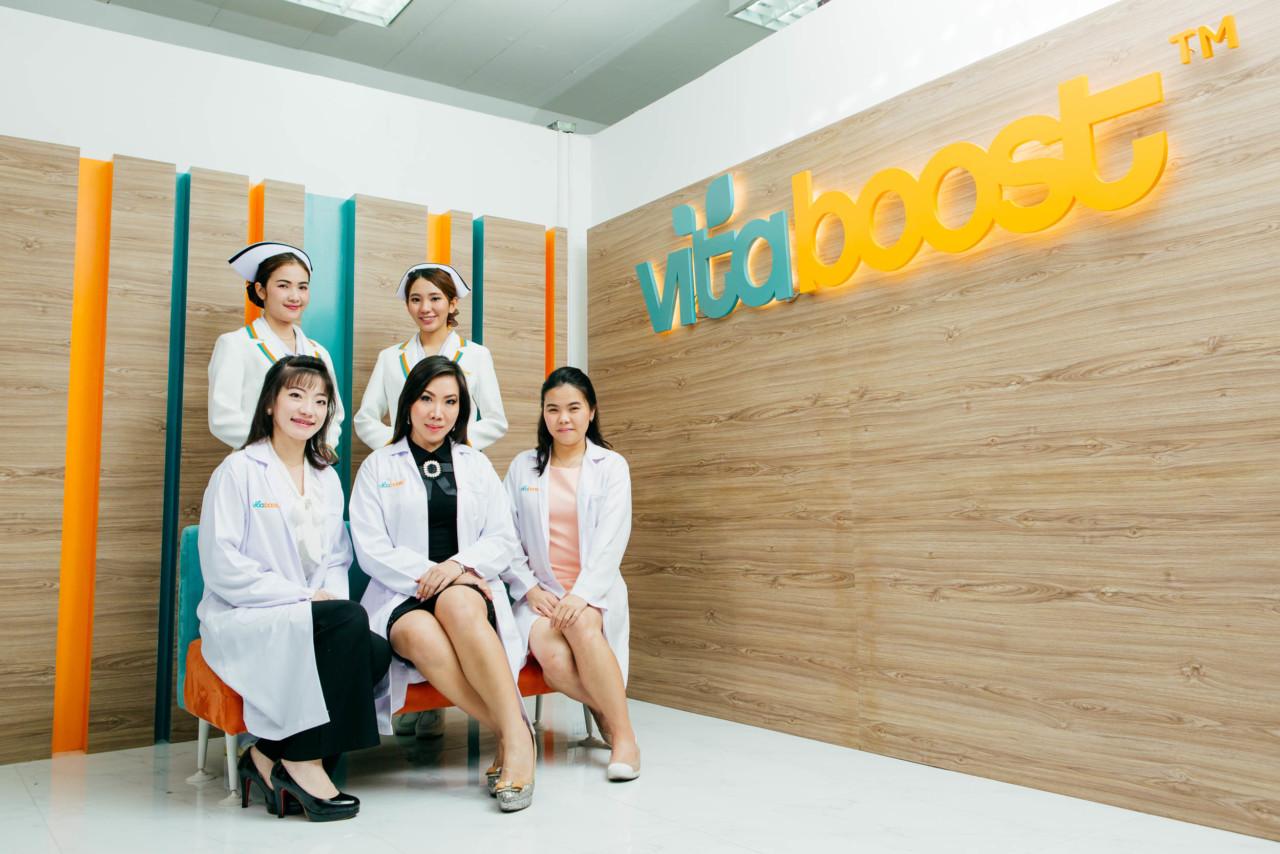 Vitaboost — витаминный комплекс из Таиланда, созданный специально для вас