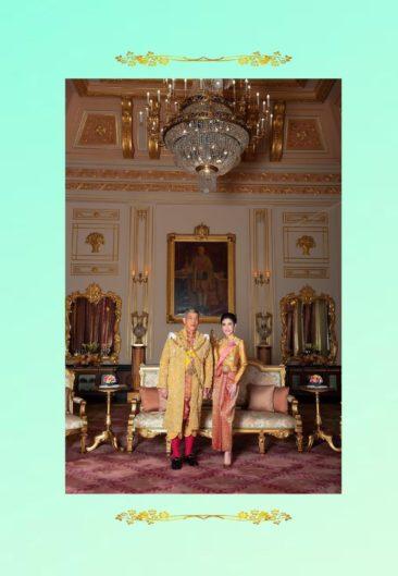 Король Таиланда восстановил все королевские титулы консорта