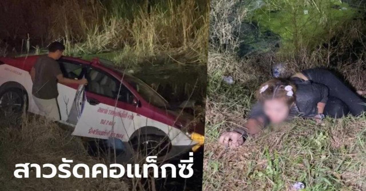 Пассажирка такси в Бангкоке пыталась задушить водителя за то, что он «ездил кругами»