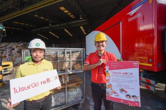 В Таиланде собирают почтовые коробки для изготовления школьных парт