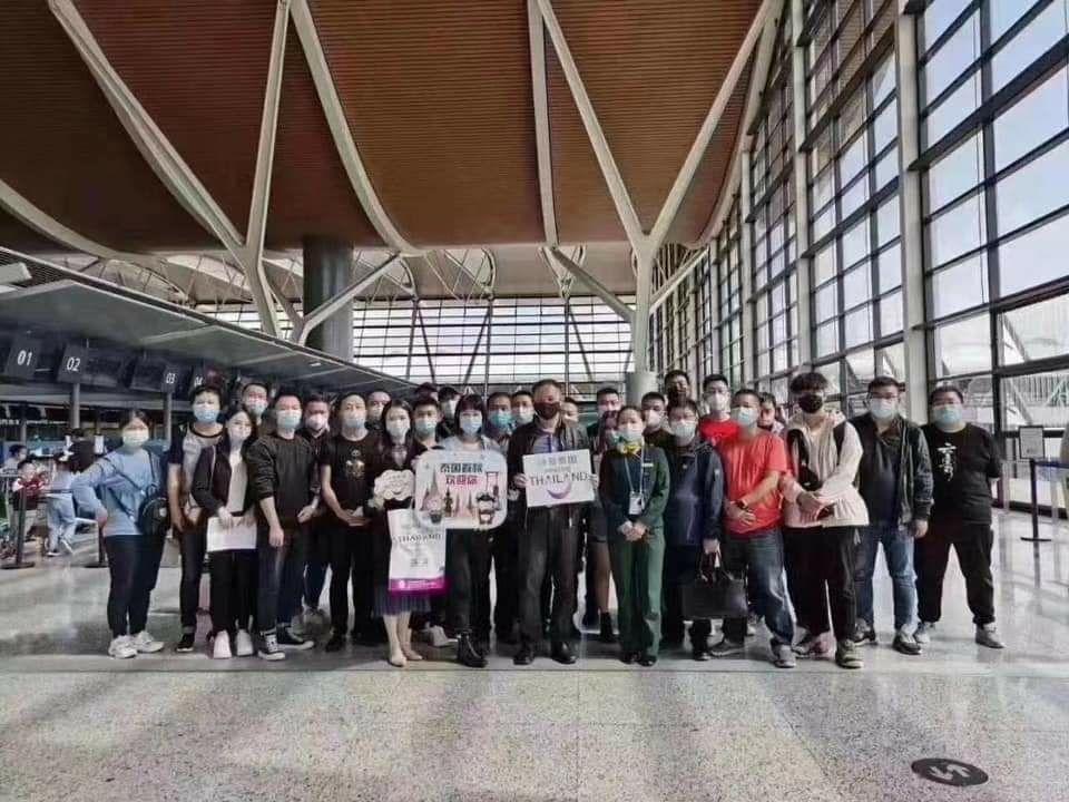 Первые туристы из Китая прибыли в Таиланд