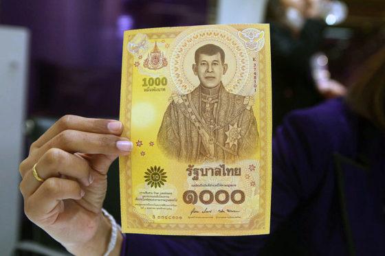 ВТаиланде выпустили памятные банкноты, вводящие людей взаблуждение
