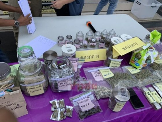 Доставку печенья с марихуаной «накрыли» полицейские в Бангкоке