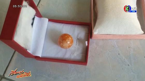Редкую оранжевую жемчужину нашли на пляже в Таиланде