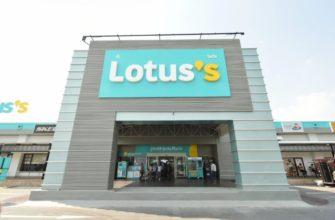 Tesco Lotus проводит ребрендинг и меняет название на Lotus's