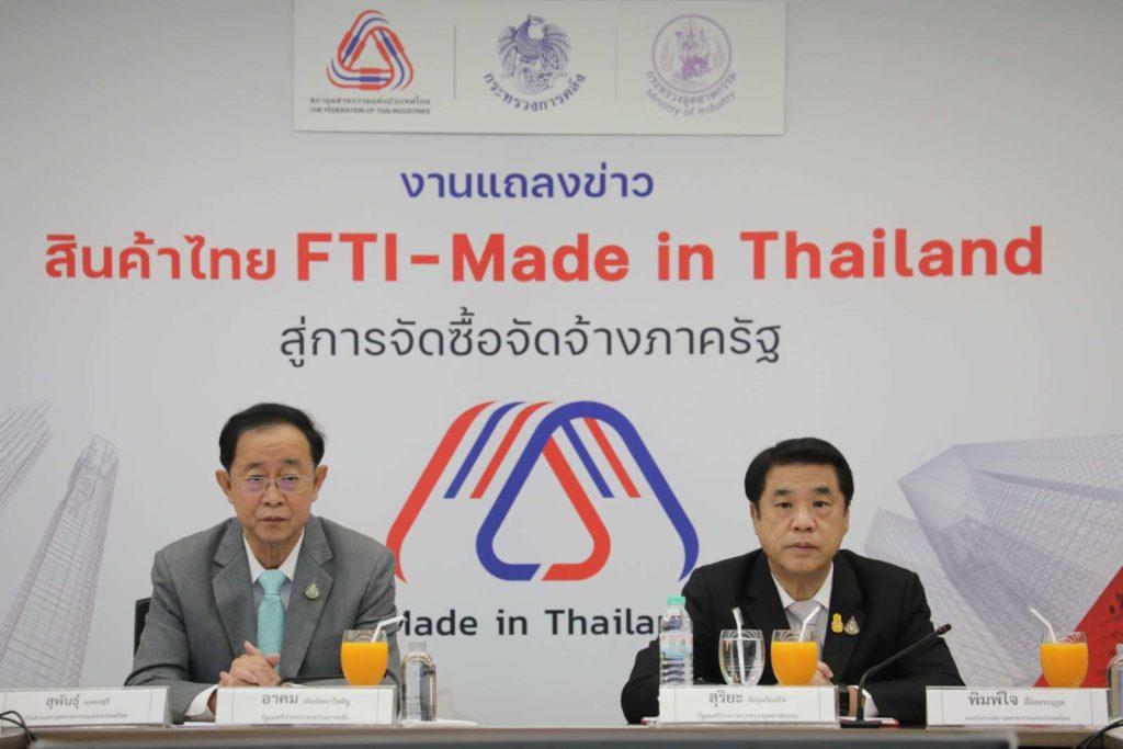 «Сделано в Таиланде» — государство обязывает покупать местную продукцию
