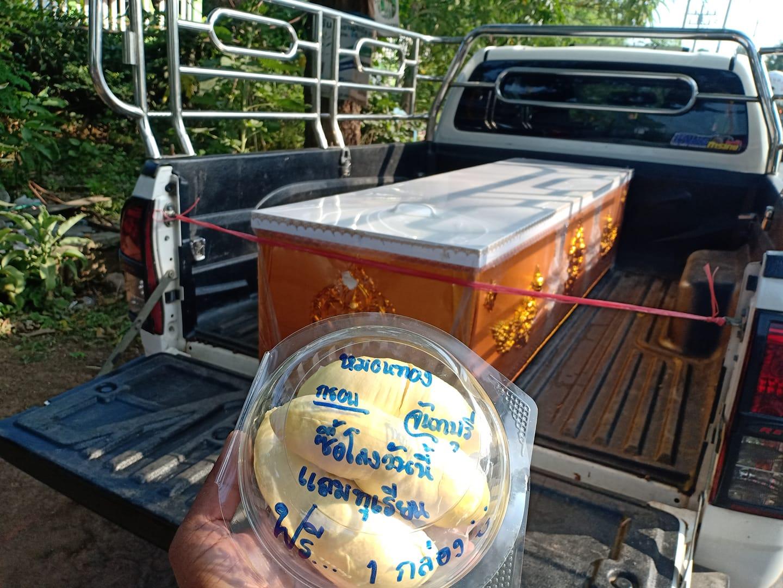 В Таиланде продают дуриан для бедных — долька 5 батов