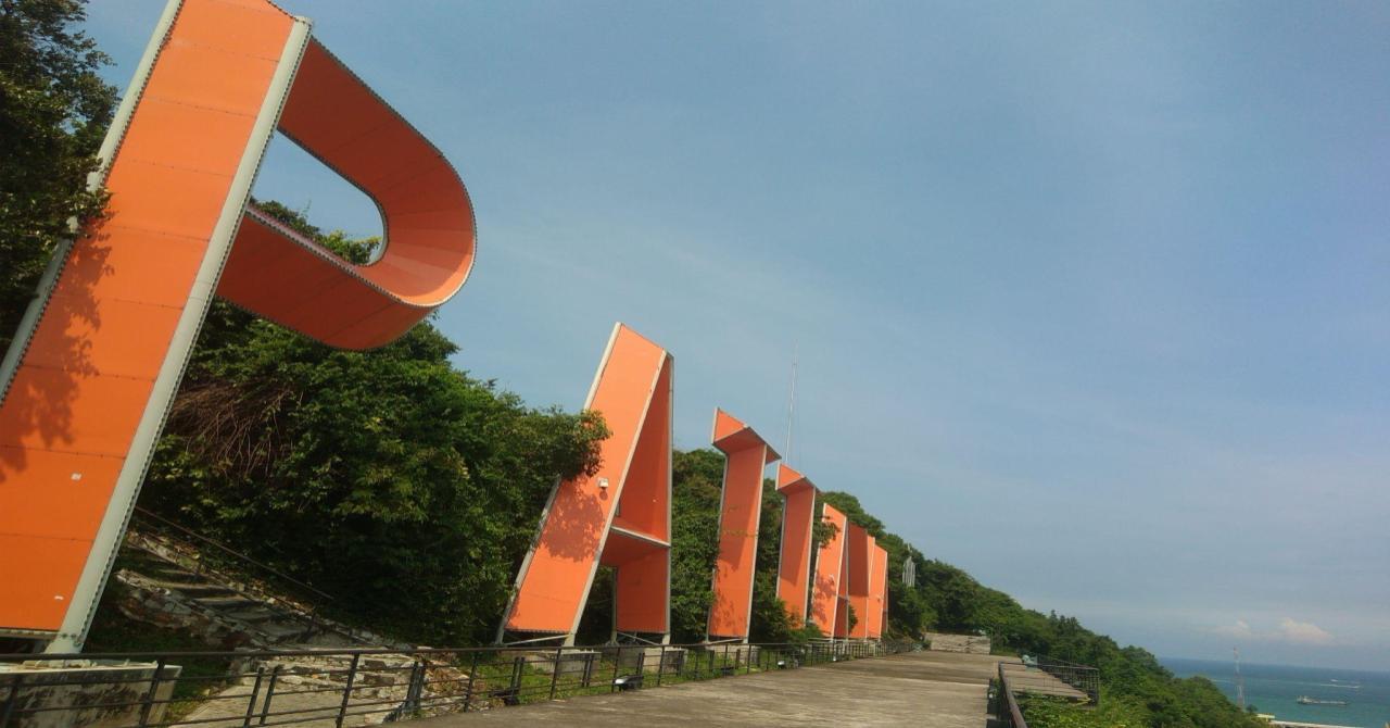 Знак «Pattaya City» поменяет свой вид — город готовит сюрприз для туристов